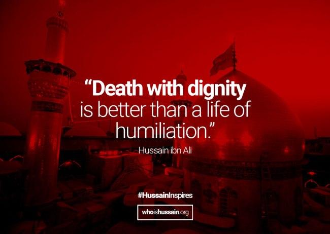 Hussain_inspires_dignity_Ashura_Shia_Muslim_Muharram_Karbala